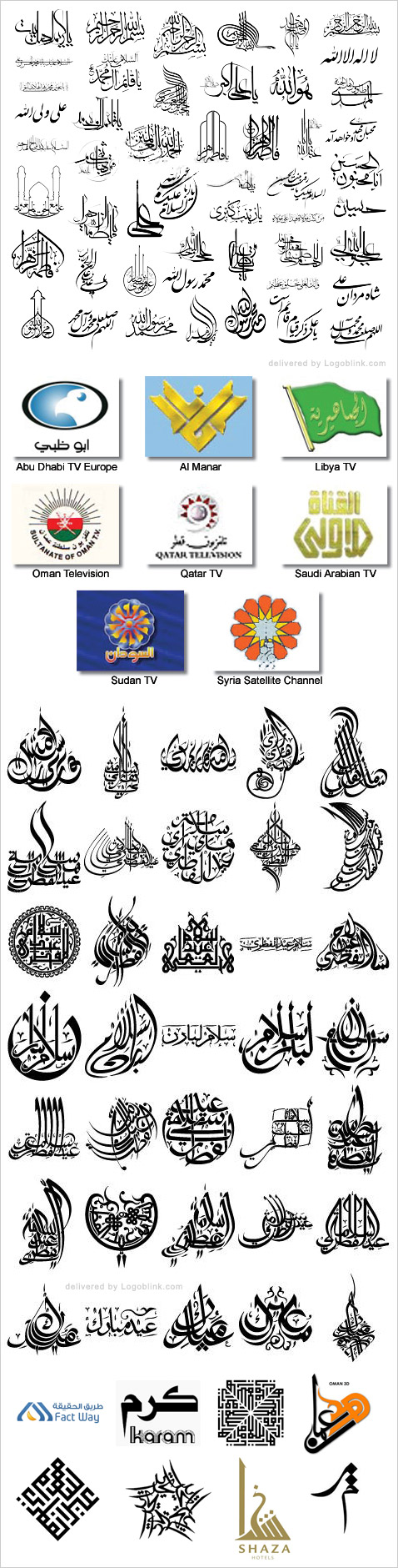 Arabic calligraphy logo set