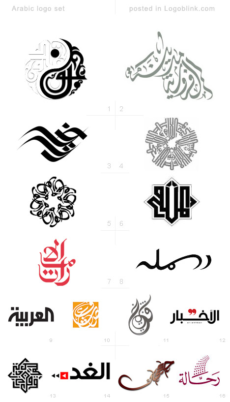 Arabic logo set designs