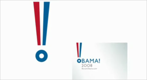 obama-logo-movie1-screenshots06