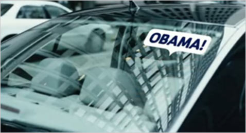 obama-logo-movie1-screenshots09