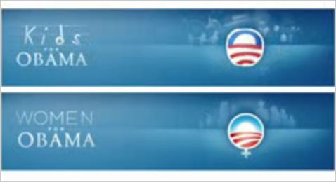 obama-logo-movie2-screenshots01