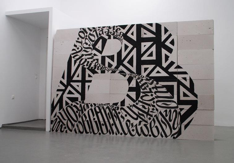 B s calligraphy graffiti wall logoblink
