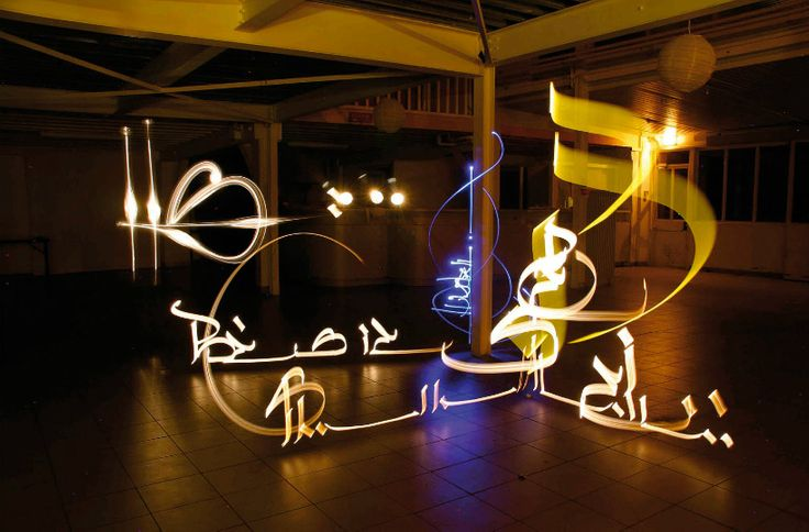 julien breton light calligraphy 08