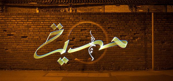julien breton light calligraphy 04