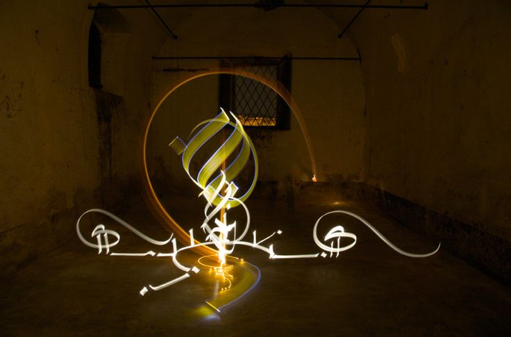 julien breton light calligraphy 07